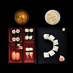 menu-box-1-restaurant-japonais-saint-brieuc-commander-sur-place-a-emporter