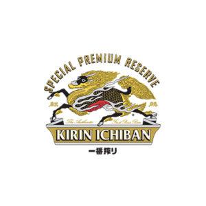 boisson-biere-kirin-restaurant-japonais-saint-brieuc-commander-sur-place-a-emporter